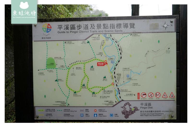 【新北平溪免費景點】平溪老街周邊 走古道探訪舊礦場 東勢格越嶺步道