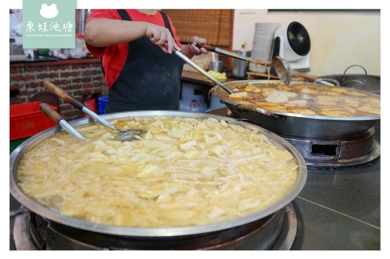【新北深坑美食推薦】在地豆腐大餐 獨家焗烤麻辣臭豆腐 故鄉的口味餐廳