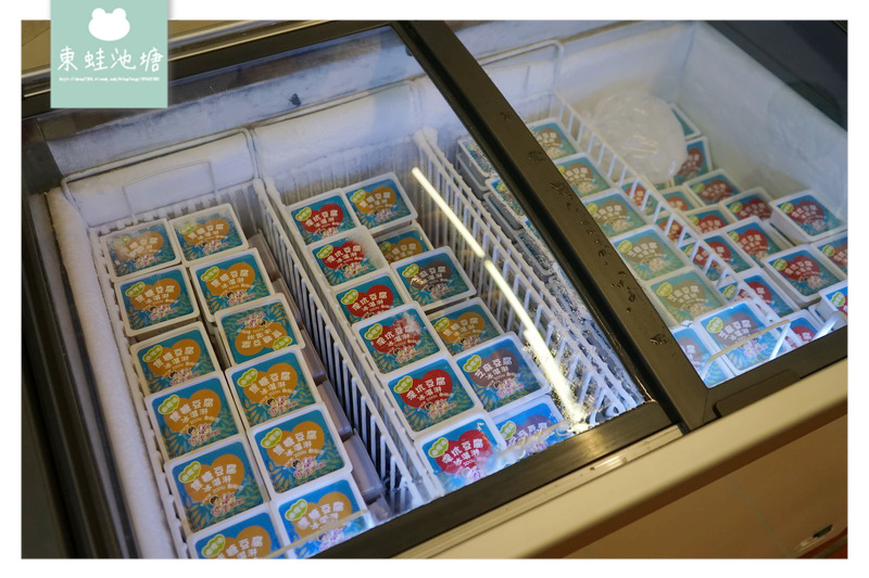 【新北深坑冰品推薦】20年老店 原創豆腐冰淇淋 顏藝德興=歐里人文咖啡