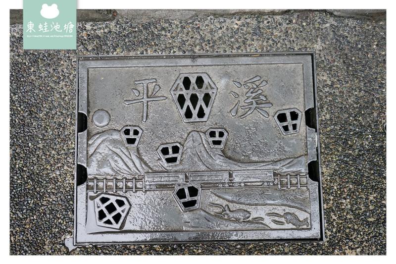 【新北一日遊行程規劃推薦】搭台灣好行木柵平溪線暢遊木柵 深坑 菁桐 十分