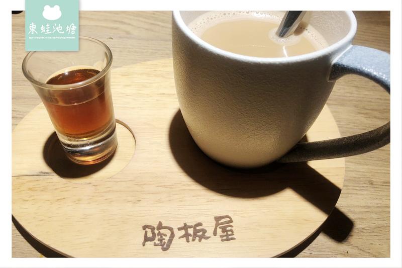 【嘉義東區聚餐餐廳推薦】獨特和風洋食套餐 台灣和風創作料理 陶板屋和風創作料理(嘉義林森西店)
