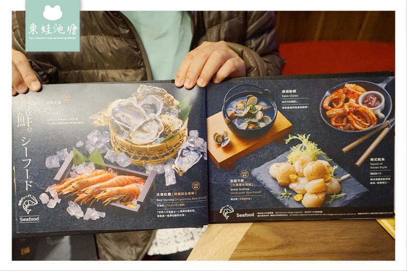 【新竹東區吃到飽推薦】新竹火車站周邊燒肉吃到飽 手搖飲霜淇淋無限量供應 燒BAR燒肉