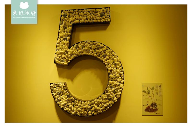 【台中草悟道住宿】住宿免費玩電子煙火心之光牆 在哈比屯裡吃早餐 綠宿行旅 Green Hotel (台中合法飯店 台中市旅館第382號)