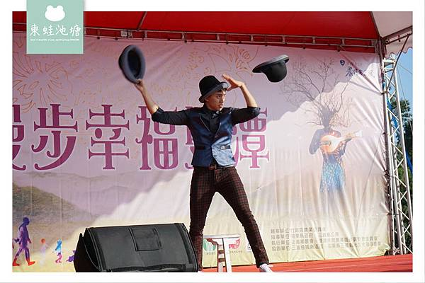【苗栗一日遊行程推薦】2018 花好樂圓漫步幸福雙潭健康小旅行活動 雙潭遊客服務中心