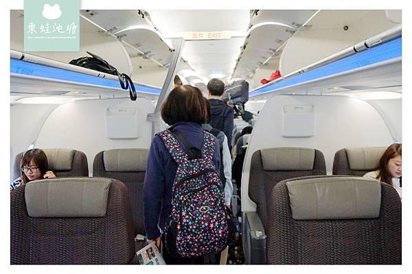 【立榮航空全閩小三通】松山機場飛金門機場心得分享 立榮航空 B78801