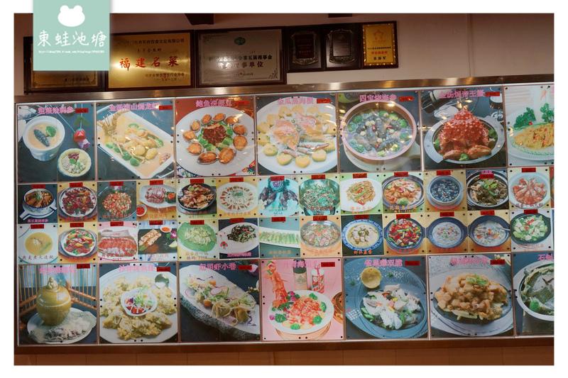 【廈門團餐餐廳】便宜又美味的好味道 廈門將軍府大酒樓