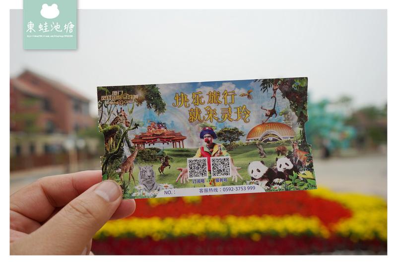 【廈門必去景點推薦】全球最大國際馬戲旅遊综合景點 廈門靈玲國際馬戲城