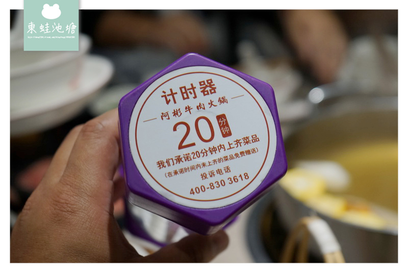 【廣東潮州美食推薦】潮州老字號 始于1955年 潮州阿彬牛肉
