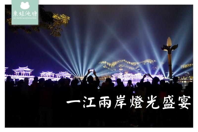 【廣東潮州夜景推薦】夜遊潮州古城賞古城燈光秀 一江兩岸燈光盛宴
