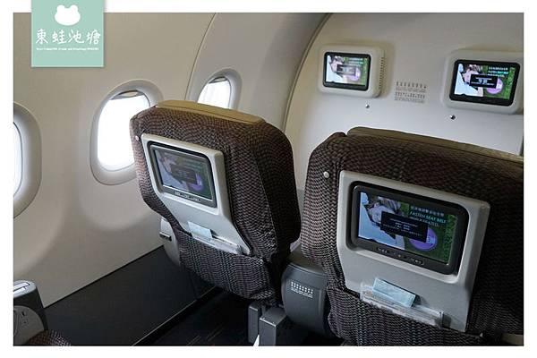【立榮航空全閩小三通】金門尚義機場飛松山機場心得分享 立榮航空 B78822