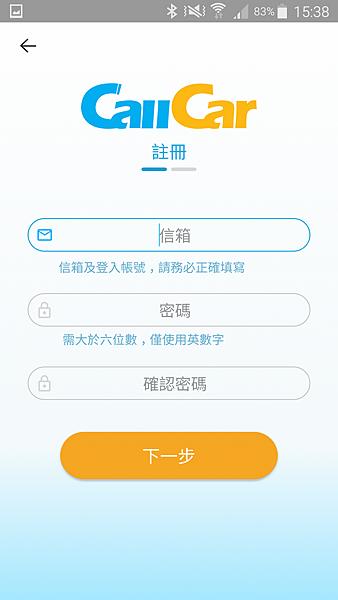 【CallCar 機場共乘 機場接送服務推薦】APP預約到府接送 台北新北小資共乘只要199元起