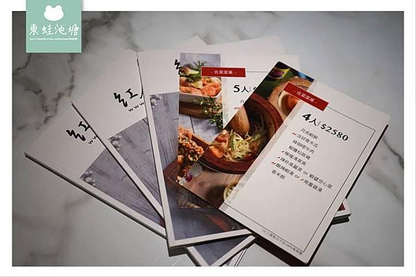 【桃園火車站泰式料理推薦】成立於1999年 四人合菜 紅舍泰式料理桃園遠百店