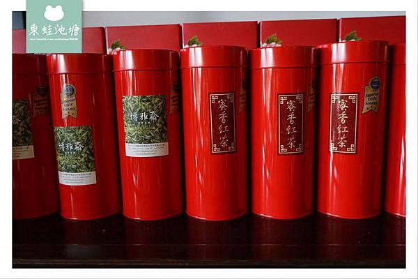 【台東鹿野伴手禮推薦】2017比利時ITQI風味絕佳獎最高殊榮3星獎頂級台灣紅烏龍茶 博雅齋人文茶館