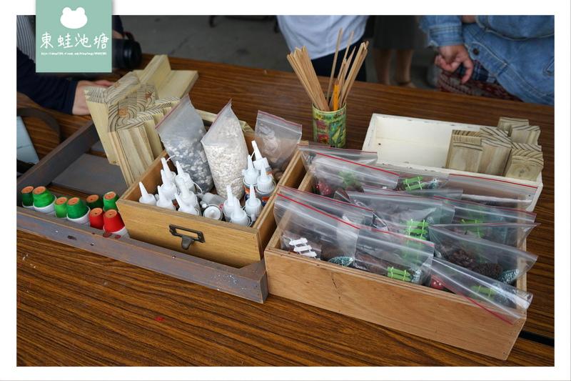 【台東手作體驗教學推薦】鄉村木工手作園藝雜貨 燕子工坊