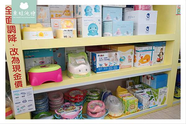 【台中太平婦幼嬰兒用品專賣店推薦】300坪寬敞空間 附停車場 嬰兒寶