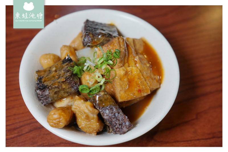 【新莊小吃推薦】好吃美味豆菜麵羊肉羹 店家自製蒜頭醬油辣椒醬 肥老闆羊肉羹