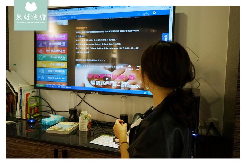 【泰國自由行推薦】規劃行程不燒腦 超貼心專屬電話導遊 走跳旅遊曼谷幫