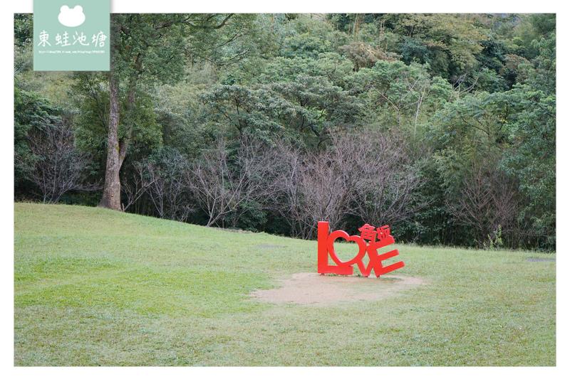 【桃園復興景點推薦】全台首座雕塑公園 全台僅存樟腦廳舍 角板山行館 樟腦收納所