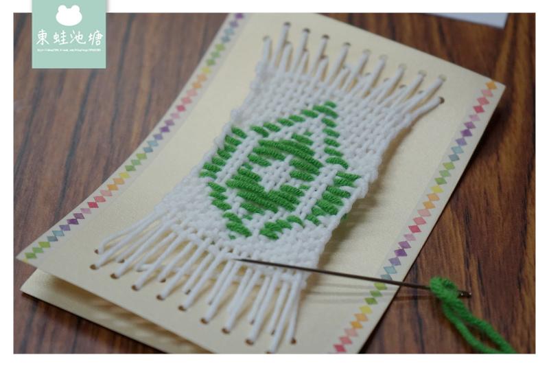 【桃園復興一日遊行程推薦】泰雅小米園區 羅浮部落文化解說 原住民編織卡片DIY