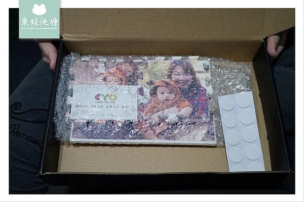 【客製化禮物推薦】線上簡單操作 客製化照片無邊相框 CYO客製館
