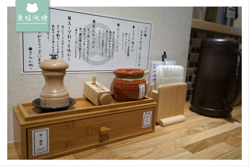 【大阪長堀橋美食推薦】京都沾麵名店 麺匠たか松 長堀橋店