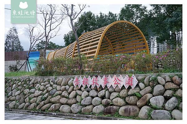 【桃園復興免費景點】免費泡腳池 可愛泰雅人物雕塑 泰雅故事公園