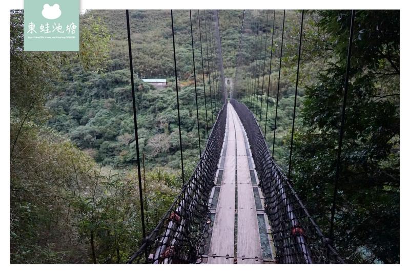 【桃園復興免費景點】賽德克巴萊彩虹橋拍攝場景 義興吊橋