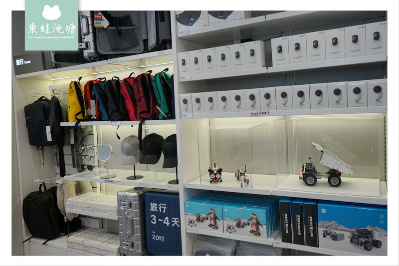【小米之家台中店】讓每個人都可享受科技的樂趣 小米智慧家庭