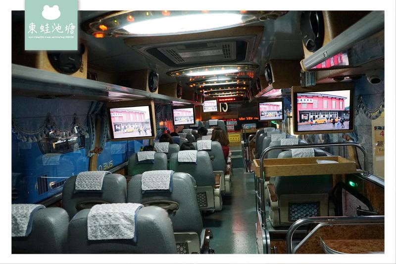 【台北到宜蘭礁溪巴士搭乘推薦】葛瑪蘭汽車客運1915 台北轉運站到礁溪轉運站