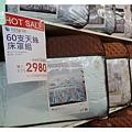 【泰山特賣會】裕豐國際寢具年度特賣會 枕頭套10元 羊毛舒眠枕100元