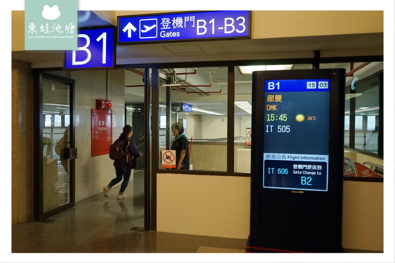 【台灣虎航 IT505 飛泰國曼谷廊曼機場】機場環境 現點機上餐介紹