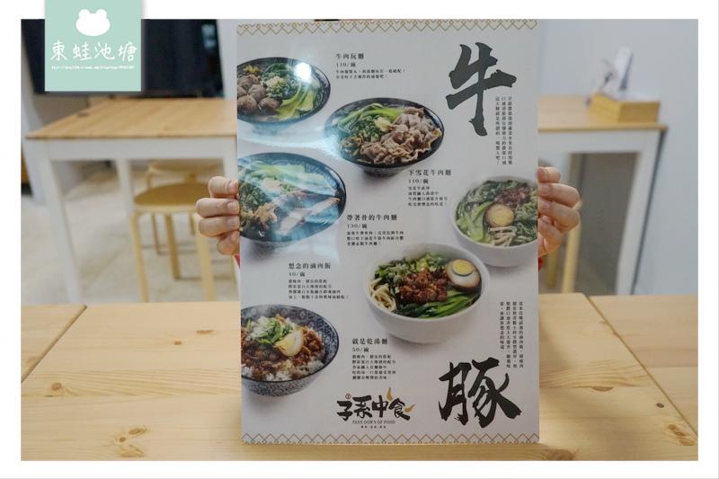 【台中北區牛肉麵推薦】豪爽牛帶骨肉 老饕必點牛肉麵 子系中食(孫中食)