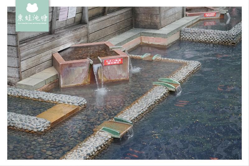 【宜蘭礁溪免費景點推薦】免費戶外泡腳池 檜木風呂湯屋 湯圍溝溫泉公園