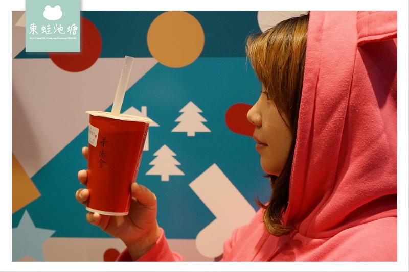 【桃園蘆竹南崁台茂購物中心手搖飲推薦】茶湯會冬季特調飲品新上市 觀音拿鐵霜淇淋 珍珠堅果鮮奶茶