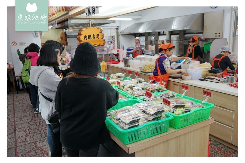 【鶯歌美食推薦】平價美味的壽司關東煮茶碗蒸 鶯歌阿婆壽司