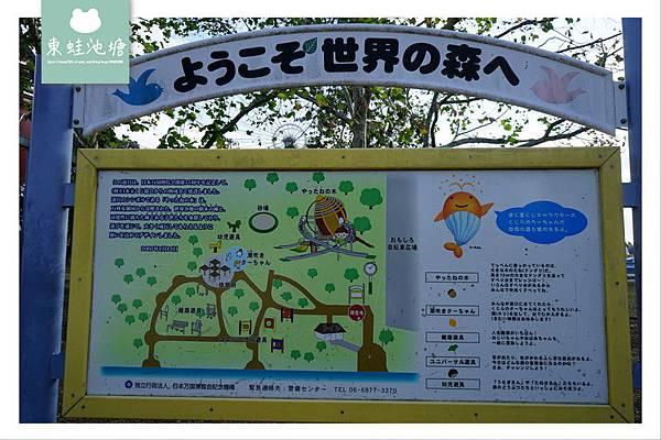 【大阪溜滑梯推薦】大阪親子景點 大人小孩都好玩 やったねの木 萬博紀念公園