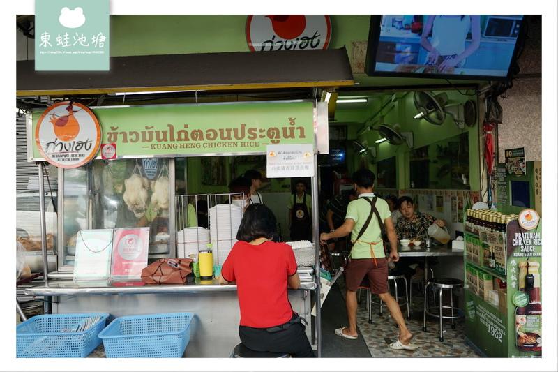 【泰國曼谷水門市場美食推薦】24小時營業 雙併雞肉飯 美味串烤沙嗲 廣興海南雞飯
