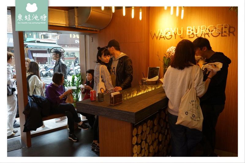 【台北大安區漢堡推薦】百分之百和牛製成 大口吃肉的快感 Wagyu Burger