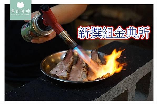【台中西區牛肉麵推薦】台中巷弄美食 Choice等級牛肉 新撰組金典所