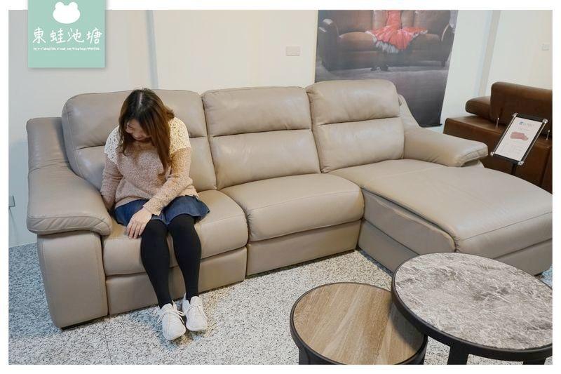【竹北沙發評價推薦】西班牙原裝進口全牛皮沙發只要73000 LOSBU SOFAS 洛斯普沙發