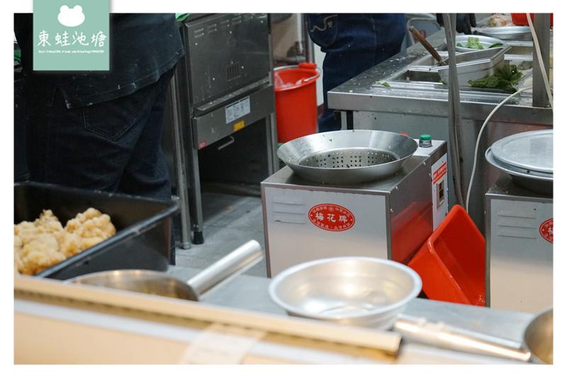 【台北大安區宵夜推薦】高速濾油機吃起來不油膩 八種免費配料 純素專用鍋 鹹酥李