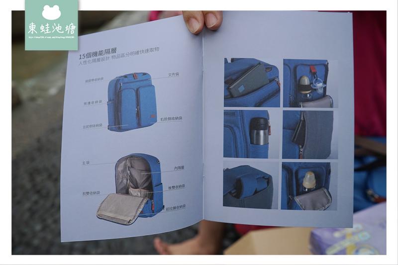 【媽媽包推薦】超實用大容量 15個夾層與插袋 Gennies 奇妮 LUCAS時尚機能育兒包
