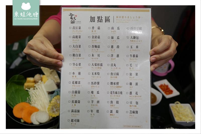 【板橋壽喜燒吃到飽推薦】日式和服角色扮演 五種肉品無限量供應 金大鋤壽喜燒府中店