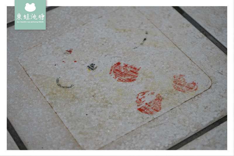 【居家安全地板防滑施工推薦】隱形奈米止滑 三年保固 新城國際八八九六專業地板防滑