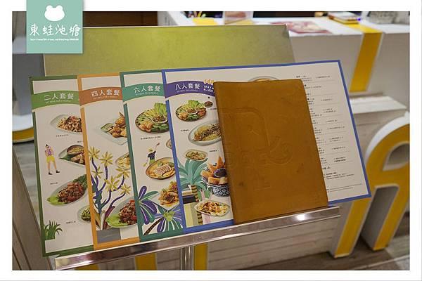 【桃園八德泰式料理推薦】廣豐新天地美食 饗泰多 Siam More 泰式風格餐廳廣豐店