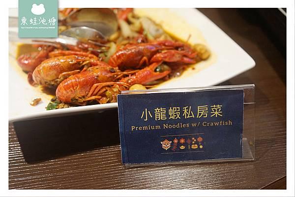 【桃園吃到飽餐廳】海鮮 港點 百匯吃到飽 全台首間港點大師吃到飽
