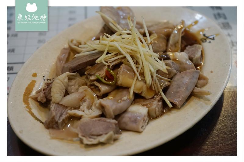 【中壢夜市美食推薦】平價美味米粉湯 好吃必點黑白切 好鮮屋米粉湯