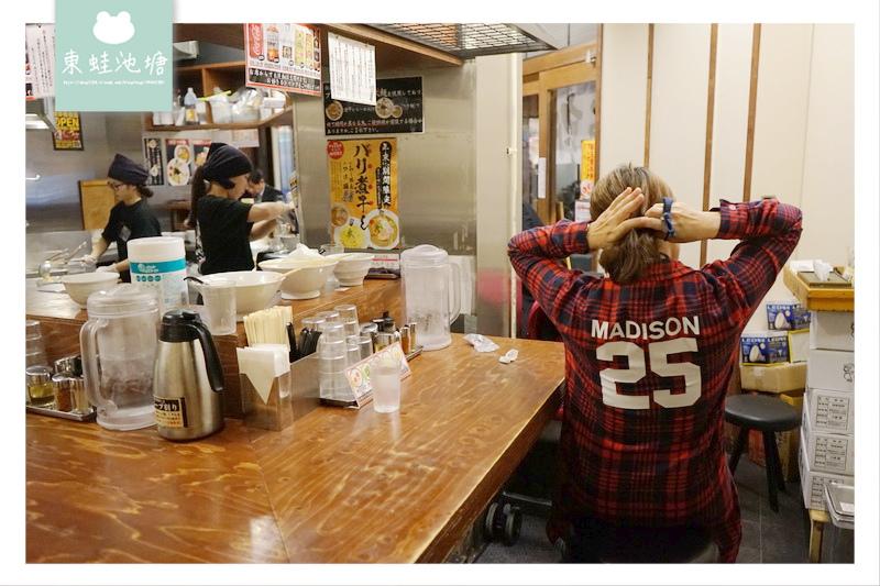 【大阪拉麵推薦】小魚乾鯷魚風味湯頭 玉五郎拉麵本町店 煮干しらーめん玉五郎