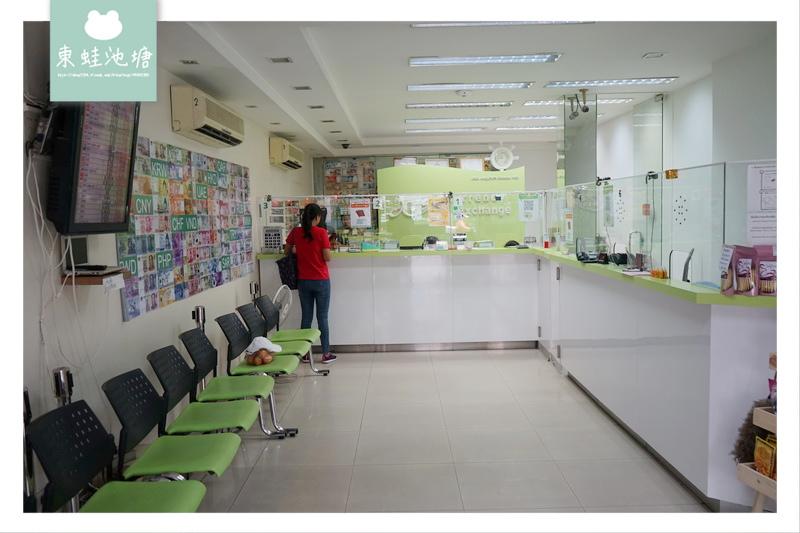 【泰國曼谷 On Nut 換錢好選擇】k79 money exchange 帶台幣來曼谷換錢吧!