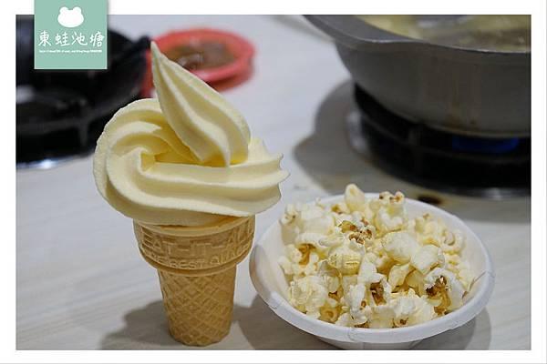 【桃園藝文特區小火鍋推薦】魯肉飯王子麵爆米花飲料霜淇淋吃到飽 大紅袍精緻小火鍋